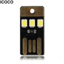 ICOCO Mini USB Light Camping Night Mobile USB LED Lamp White/Warm Light Wholesale 0.2 W, Ultra Low Power, 2835 Chips