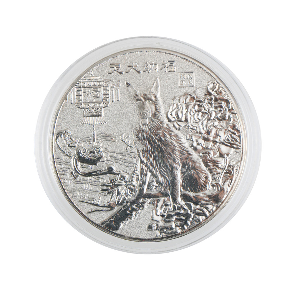 Silver Color Year of the Dog Souvenir Coin The Chinese Zodiac Dog Coins Tourism Gift