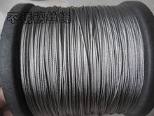 0.6mm 1*7,stainless steel wire rope steel wire rope steel cord wire line Tow rope clothesline(China)