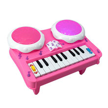 Pink Plastic Baby Musical Piano Toy Educational LED Light Piano Developmental Music Drum Toy Kids