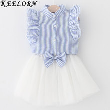 Keelorn Girls Clothing Sets 2017 New Summer Girls Clothes Kids Set Fashion T-shirt+Big bow short skirt for girls kids clothes