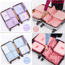Double Zipper Travel Bag Waterproof Fashion Suitcase Packaging Cube 6 pieces / Zets Polyester NEW 2017(China)