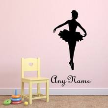 Personalized Ballerina Vinyl Wall Sticker Any Name Art Decal Customized Gift  nursery living room decoration removable wallpaper