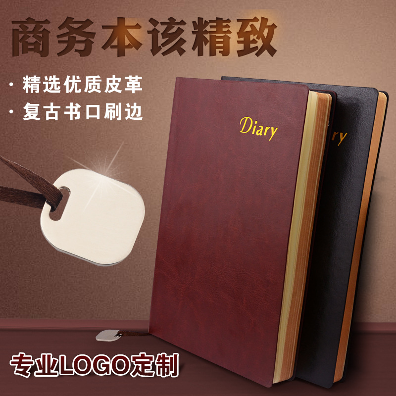 stationery  series of high-grade commercial soft leather notebook B5 Vintage pendant Notepad 1 pcs random color<br>