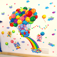 PVC Removable Balloon Animals wall stickers For Baby kids Room Decal Art Vinyl Nursery Mural Decor(China)