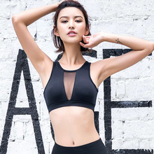 Mesh Women Sports Yoga Bra Fitness Top Athletic Running Underwear Sexy Brassiere Activewear Gym Clothes
