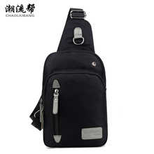 Sky fantasy Fashion Nylon youth women messenger chest bag classic casual knapsack versatile man unisex with Headphone cable hole