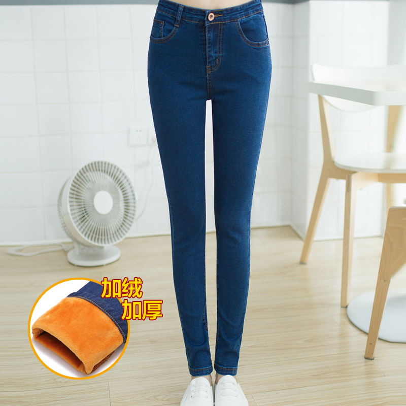 2017 autumn winter new women jeans korean slim high waist jeans gold velvet warm jeans for youth girls denim pants womanОдежда и ак�е��уары<br><br><br>Aliexpress