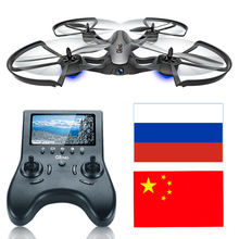 3 Batteries 5.8G FPV drone professional quadcopter with camera hd remote control toys rc helicopter aircraft Quadrocopte dron