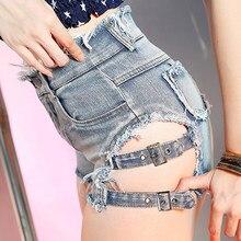 6e15b35c8e Mulheres Shorts Jeans Fino Fenda Lateral De Metal Decorativo Sexy Oco Out  Cintura Alta Shorts Bolsos Botão Clubwear Plus Size Bo.