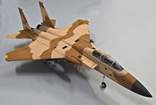 RC Jet airplane F15 Freewing blue camo or desert camo KIT without any electrics