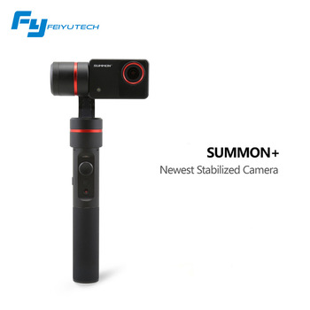 Feiyu FY-SUMMON+ 3-Axis 4K Camera Integrated Handheld Steady Brushless Gimbal  SUMMON Plus