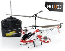 big RC helicopter U25 2 color 4 channel remote control plane model toy avatar big RC helicopterrc toys for kids as gift
