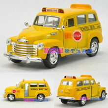Candice guo alloy car model Chevrolet delicate 1:36 mini Suburban funny school bus yellow collection toy baby birthday gift 1pc(China)