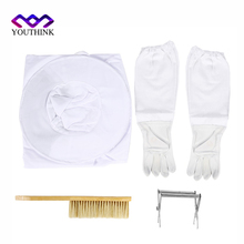 White Beekeeping Veil Suit Set Smock Hive Frame Holder Gloves Bee Brush Tool Coat Gloves Bee Hive Brush Hook Hive Tool Set