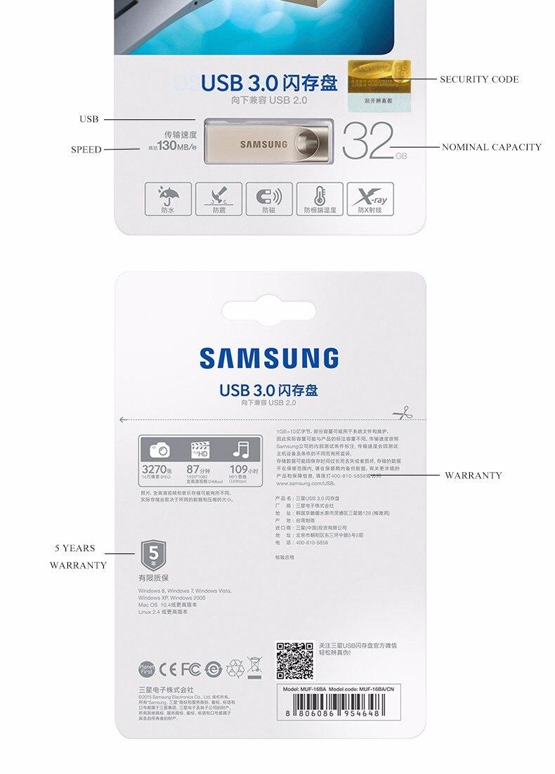 SAMSUNG USB 3.0 Flash Drive 32GB Metal Mini Pen Drive 64GB  Pendrive 128GB  Memory Stick Storage Device U Disk for PC