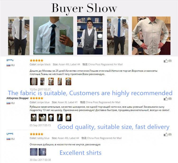 buyer show and feedback