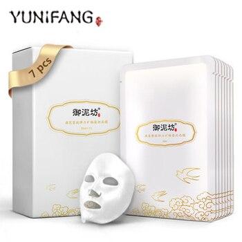Yunifang Cubilose устойчивость лифт шелковая маска 30 мл * 7 шт. мачта против старения против морщин маска для лица