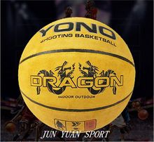 YONO Genuine Cow Leather Basketball Ball Wear-Resistant Shooting Trainer Ball Official Size 7 Ball Outdoor Indoor Street ball