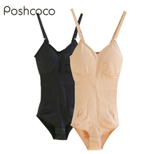 Poshcoco MS Comfortable Fitness Leotard Bodysuit Adjustable Strap Cotton Onesies Sexy Lift Bra Shaper Slim Shapers Tops Jumpsuit(China)