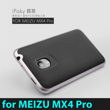 Top quality 100% original IPAKY brand Meizu MX4 Pro case silicone protective cover for Meizu mx4 pro slim mobile phone