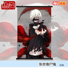 2016 Fashion Hot sale New style Janpanese Anime Wall Scroll Paintings Tokyo Ghoul Paintings Wall Picture 4 styles 41cmx57cm
