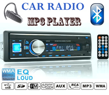 New 12V Car Stereo FM Radio MP3 Audio Player Support Bluetooth Phone with USB/SD MMC/Chevrolet/ vw/Mazda Car Radio FM MP3 player