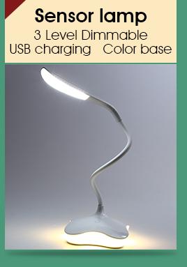 desk light_07