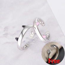 JEXXI Fashion Cat Ear Ring Get One FREE Ring Women Best Partner Ring Set 925 Sterling Silver Rings 2017(China)