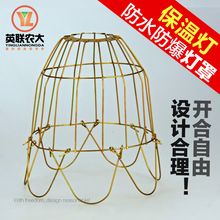 Heat lamp shade net cover Explosion-proof heating lamp bulb wire safety mesh grille guard pig dog chicken piglet free shipping(China)