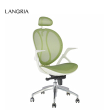 LANGRIA High-Back Swivel Green Mesh Executive Office Chair Computer Chair with 3-Position Locking Adjustable Headrest Armrest(China)