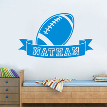 Customize Boys Name Wall Decals American Football Vinyl Art Wall Stickers Home Decor Self Adhesive Removable Wallpaper