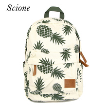 New Designed Backpack Pineapple Printing School Bags For Teenager Girls Casual Bookbags Travel Bag Laptop Rucksack Mochila Li581(China)
