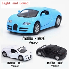 Collectible Alloy Diecast White Car Model 1:34 Bugatti Veyron 16C Galibier w Light Sound Pull Back Cars Model Kids Toys Gifts