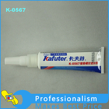 kafuter k-0567 pipe thread sealing glue 567 plastic screw anaerobic glue 50g