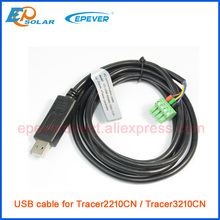 Free shipping!USB communication connect PC use for solar regulator Tracer3210CN and Tracer2210CN use(China)