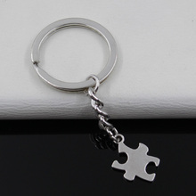 99Cents Keychain 20*14mm jigsaw puzzle piece autism Pendants DIY Men Jewelry Car Key Chain Ring Holder Souvenir For Gift(China)