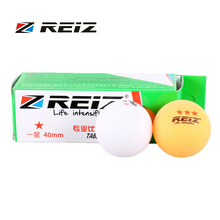 REIZ 1-3star RZ1813 Good Bounce 3PCS/SET 40MM 3-Star Table Tennis Balls Celluloid Plastic Ping Pong Ball For Match Training(China)