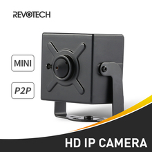 Mini Type HD 720P / 1080P IP Camera 1.0MP / 2.0MP 3.7mm Lens Metal Indoor Security Camera ONVIF P2P IP CCTV Cam(China)