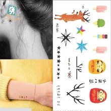 2pcs / BagFashion cute cartoon tattoo stickers wholesale can be customized tattoo sticks RC2361