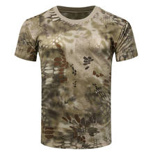 Buy Brand Camouflage Print T Shirts Men Breathable Quick Dry US Army Combat Tactical T-Shirt Summer Cool Design Fitness Casual Tees for $6.83 in AliExpress store