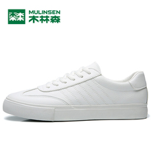 MULINSEN White Color Skateboarding Shoes Genuine Leather Men's Sneakers Driving Trip Go Shopping Walking Sport Shoes Man Brand