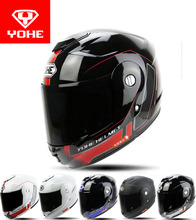 2017 New YOHE undrape face motorcycle helmet Open Face motorbike helmets ABS knight moto Flip Up helmets black lens visor YH-973(China)