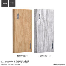 HOCO 13000mAh Power Bank Dual Output 5V/2.1A Wood Grain Skin Anti-slip Hand Long Time High Efficiency Polymer Lithium Battery