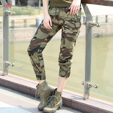 Fashion Summer Womens Ankle-Length Casual Pants Camouflage Pattern Cotton Elastic Waist Womens Pants Outerwear Gk-9526C