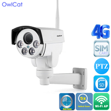Buy OwlCat HD 1080P 3516C+ SONY323 4G SIM Card IP Camera PTZ 5X Zoom Pan Tilt Outdoor Bullet Camera Wireless Hotspot Wifi Motion for $170.56 in AliExpress store