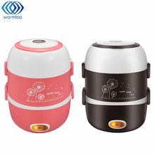 3 Layer Electric Heating Lunch Box 2L Rice Cooker Stainless Steel Liner Portable Steamer Food Container Thermal Box 200W 220V(China)