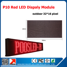 TEEHO 1pcs red P10 LED display 3pcs outdoor led modules + 1 scrolling message card + power supply + frame display kits(China)
