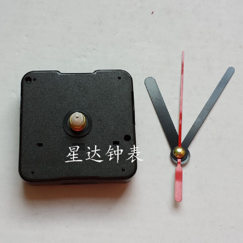 Wholesale 30pcs mute scanning clock movement Accessories , quartz clock movement hand accessory shaft length 13mm KD-26G(China (Mainland))