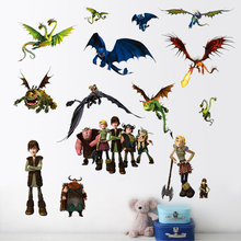 New cartoon Train Your Dragon sticker child decals wall decoration children's room wall art 50 x 70cm